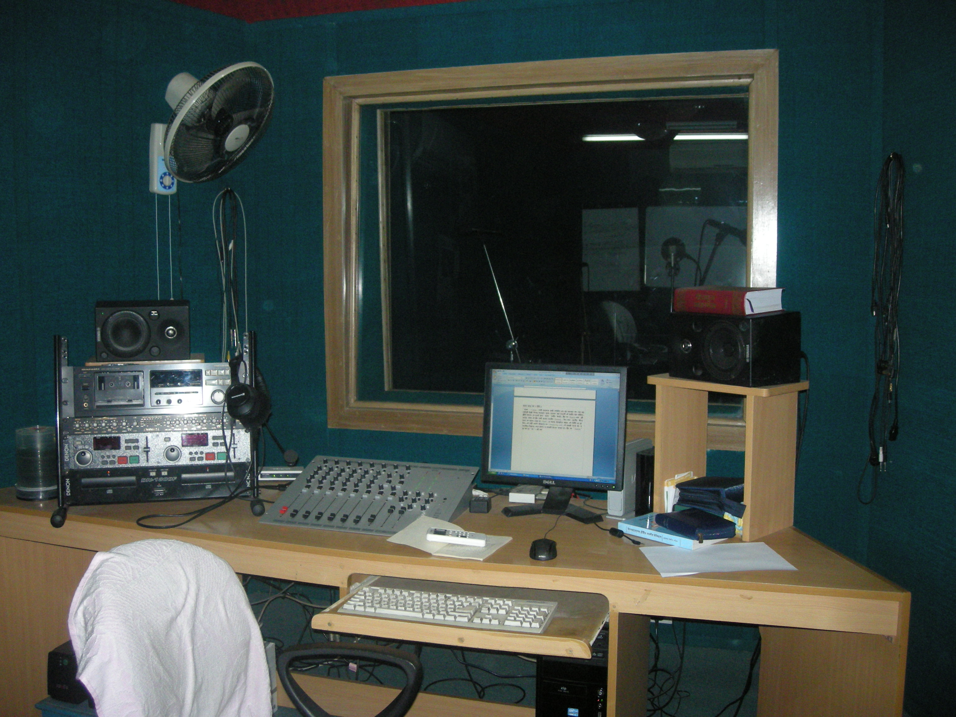 Bangladesh Radio 1