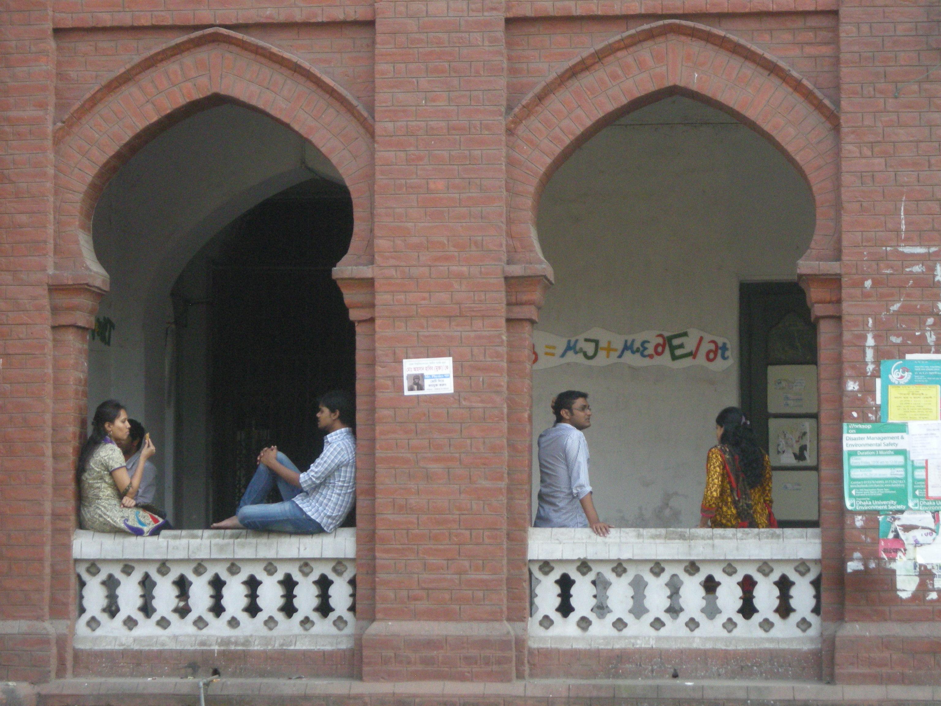 Bangladesh Radio Jyoti Campus 5