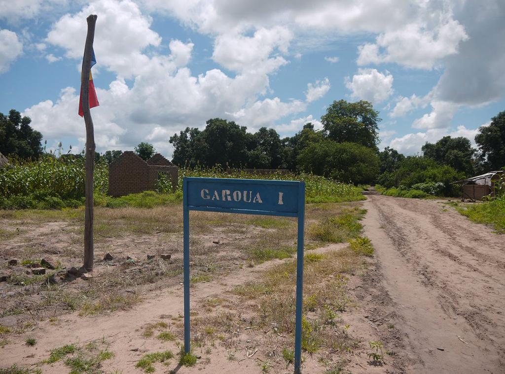 Entrée de Garoua